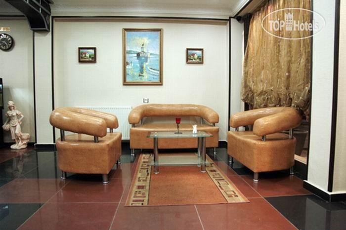 Maral Hotel Istanbul, Стамбул, Турция, фотографии туров