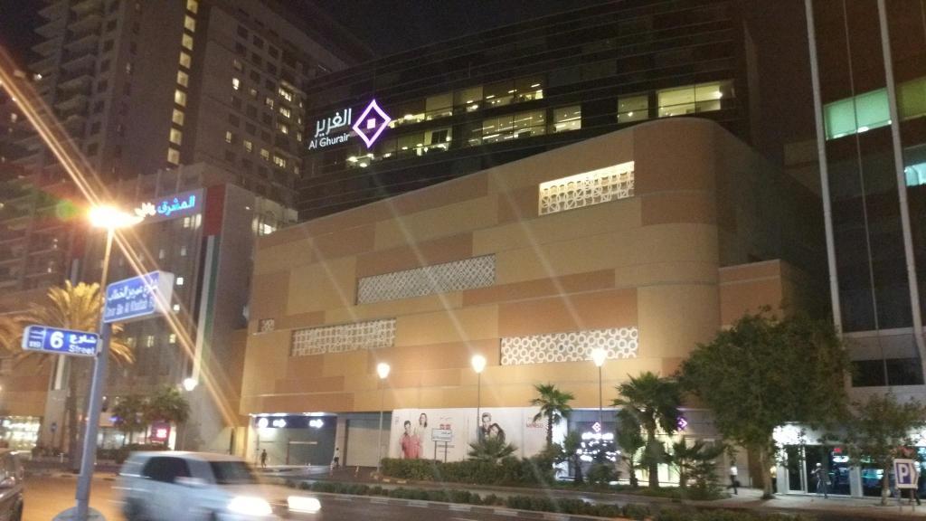 Hyatt Place Dubai Wasl District., ОАЭ, Дубай (город)
