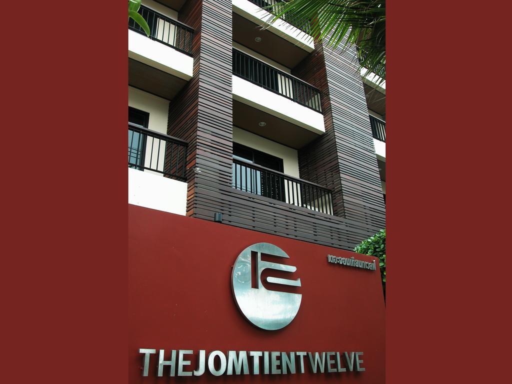 The Jomtien Twelve Boutique Hotel, Паттайя цены
