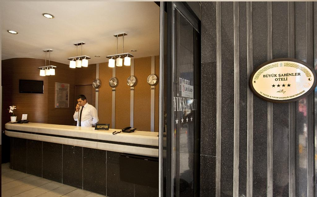 Отзывы гостей отеля Buyuk Sahinler Hotel