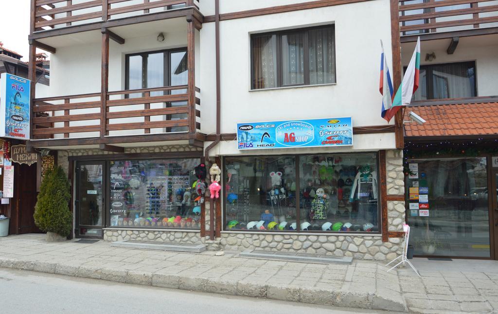 Банско Dumanov
