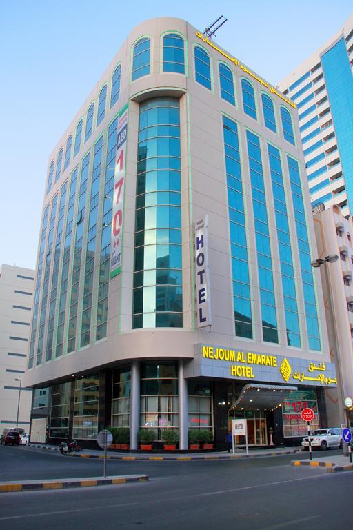 Отдых в отеле Nejoum Al Emarate Hotel Sharjah Шарджа ОАЭ