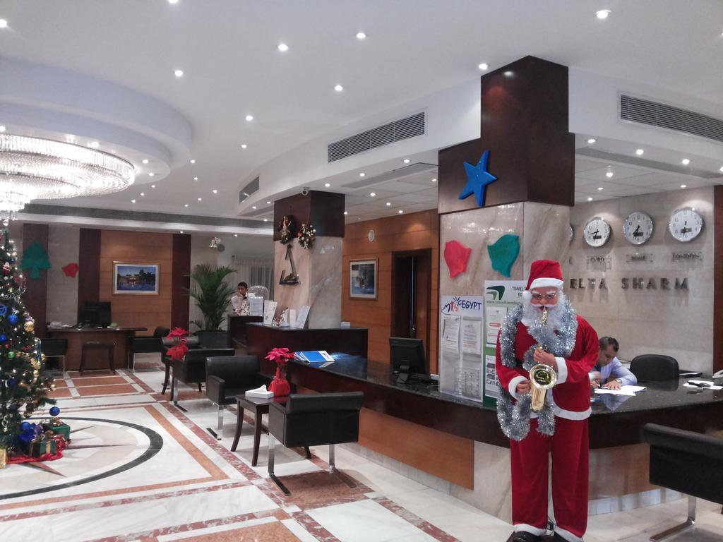 Delta Sharm Resort, Шарм-эль-Шейх, Египет, фотографии туров