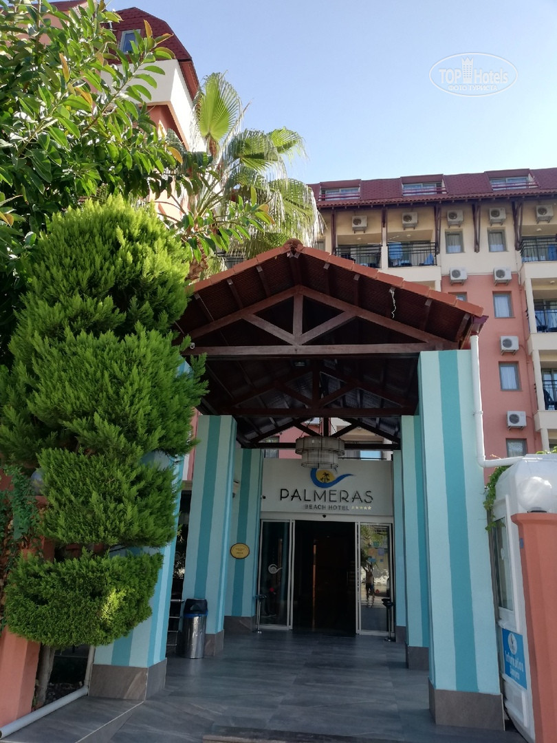 Фото готелю Palmeras Beach Hotel
