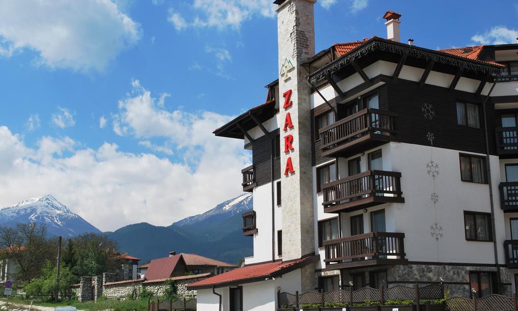 Complex Zara, Банско, фотографии туров