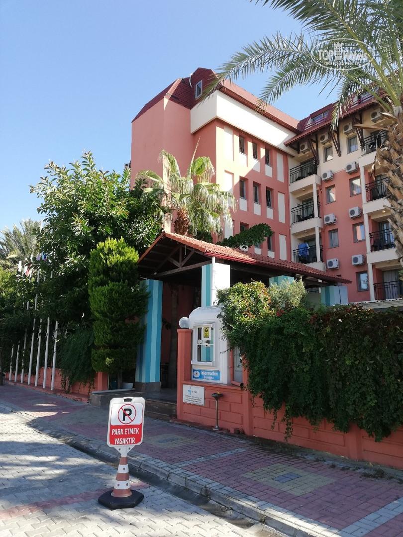 Відгуки про готелі Palmeras Beach Hotel