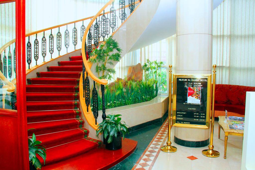 Туры в отель Nejoum Al Emarate Hotel Sharjah Шарджа