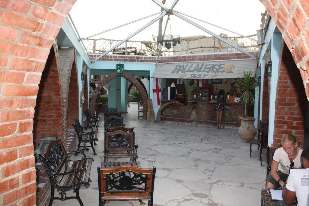 Отзывы об отеле Amar Sina Village