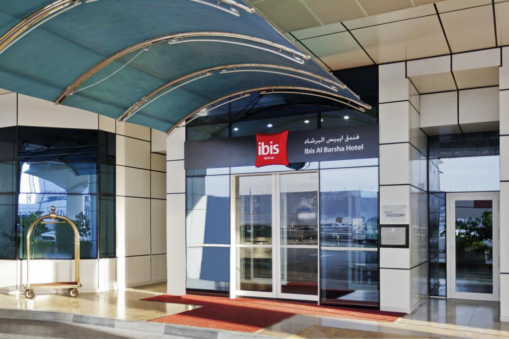 Ibis Hotel Al Barsha, Дубай (місто), фотографії турів