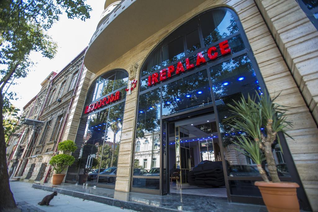 Ire Palace, фотограції туристів