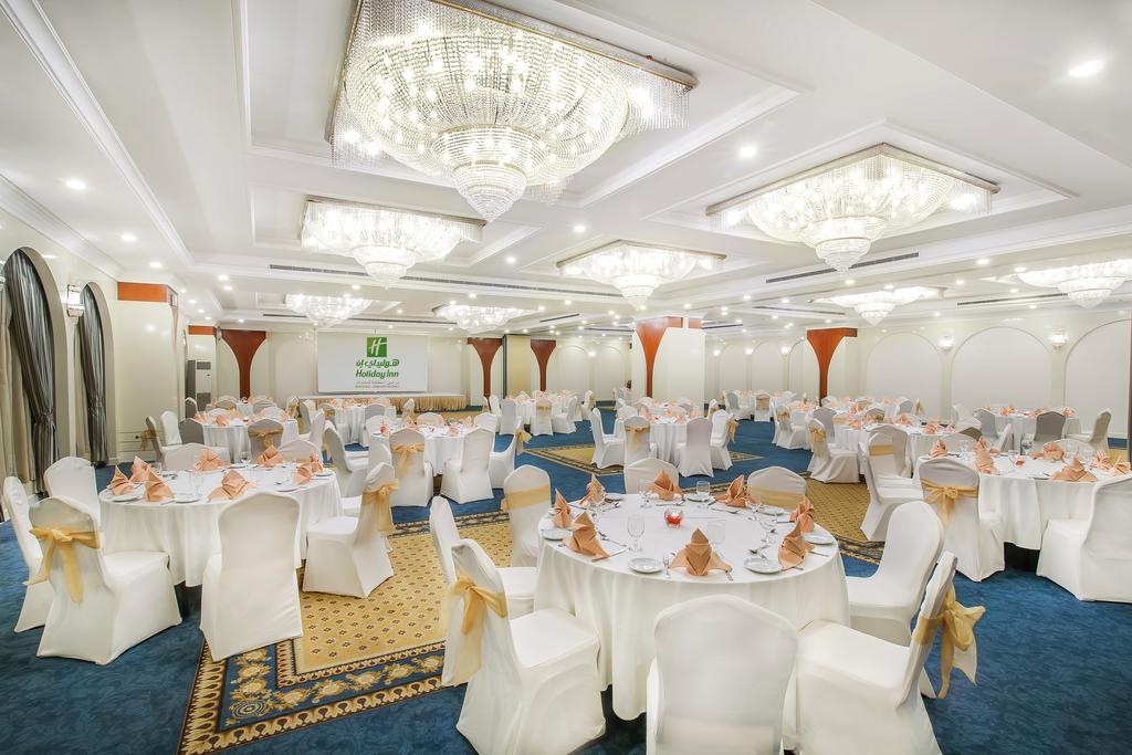 Holiday Inn Bur Dubai Embassy District цена