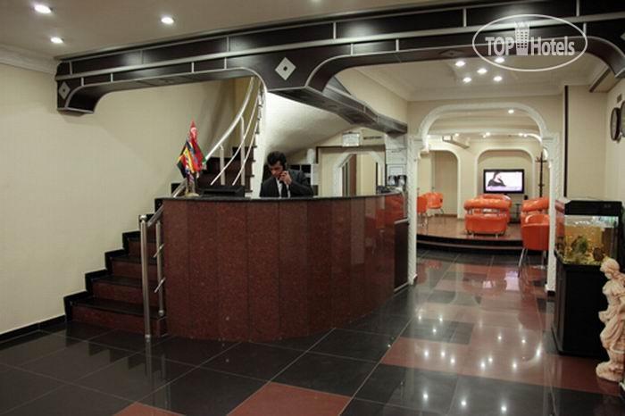 Горящие туры в отель Maral Hotel Istanbul