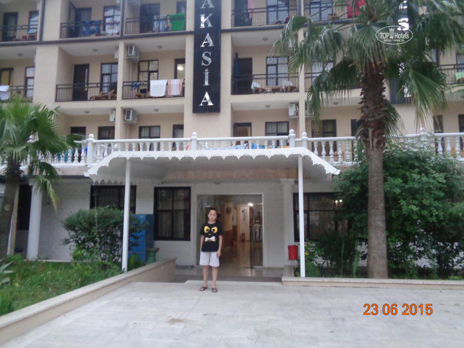 Кемер Akasia Resort (ex. Traum Hotel)