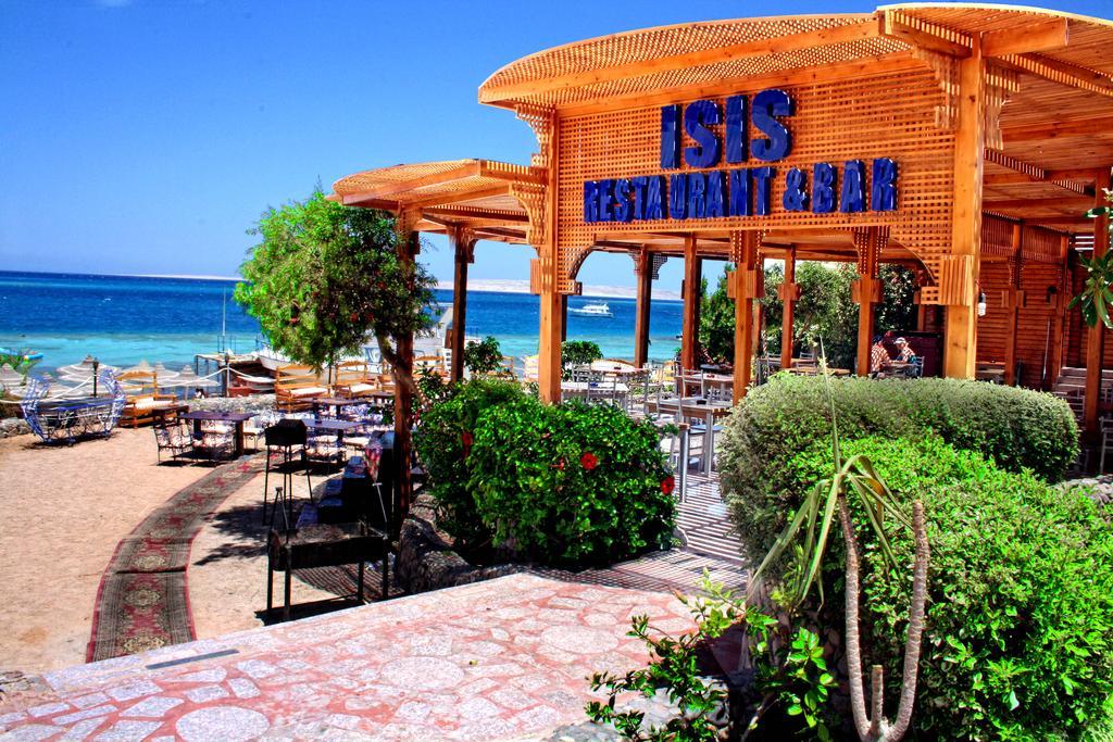 Хургада King Tut Aqua Park Beach Resort цены