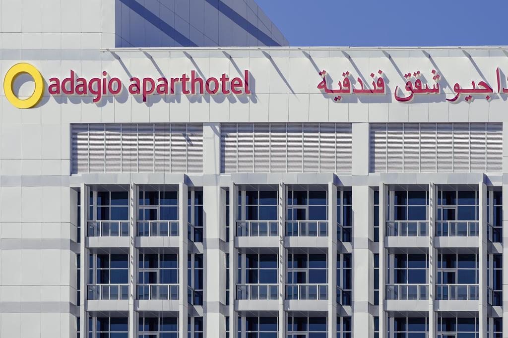 Туры в отель Adagio Hotel Fujairah Фуджейра