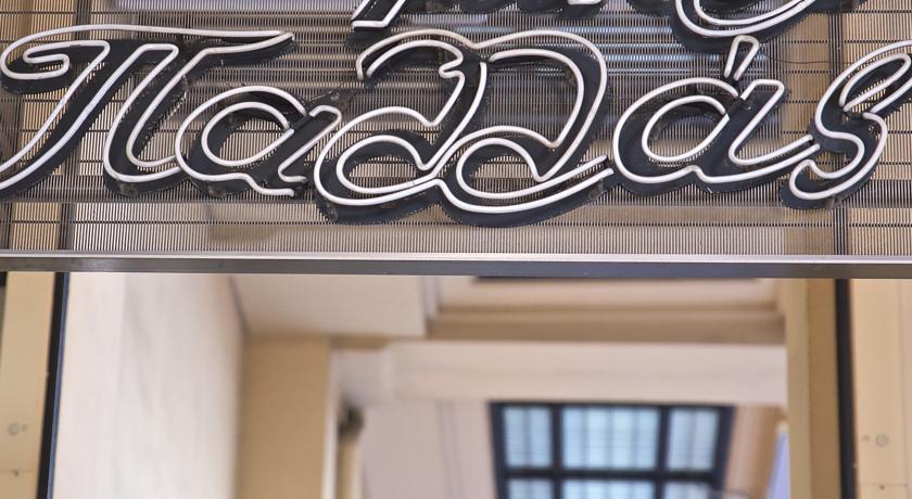 Amazon Hotel фото и отзывы