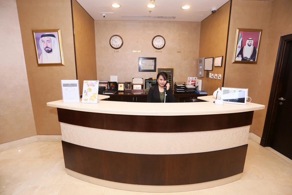 Al Hamra Hotel, питание