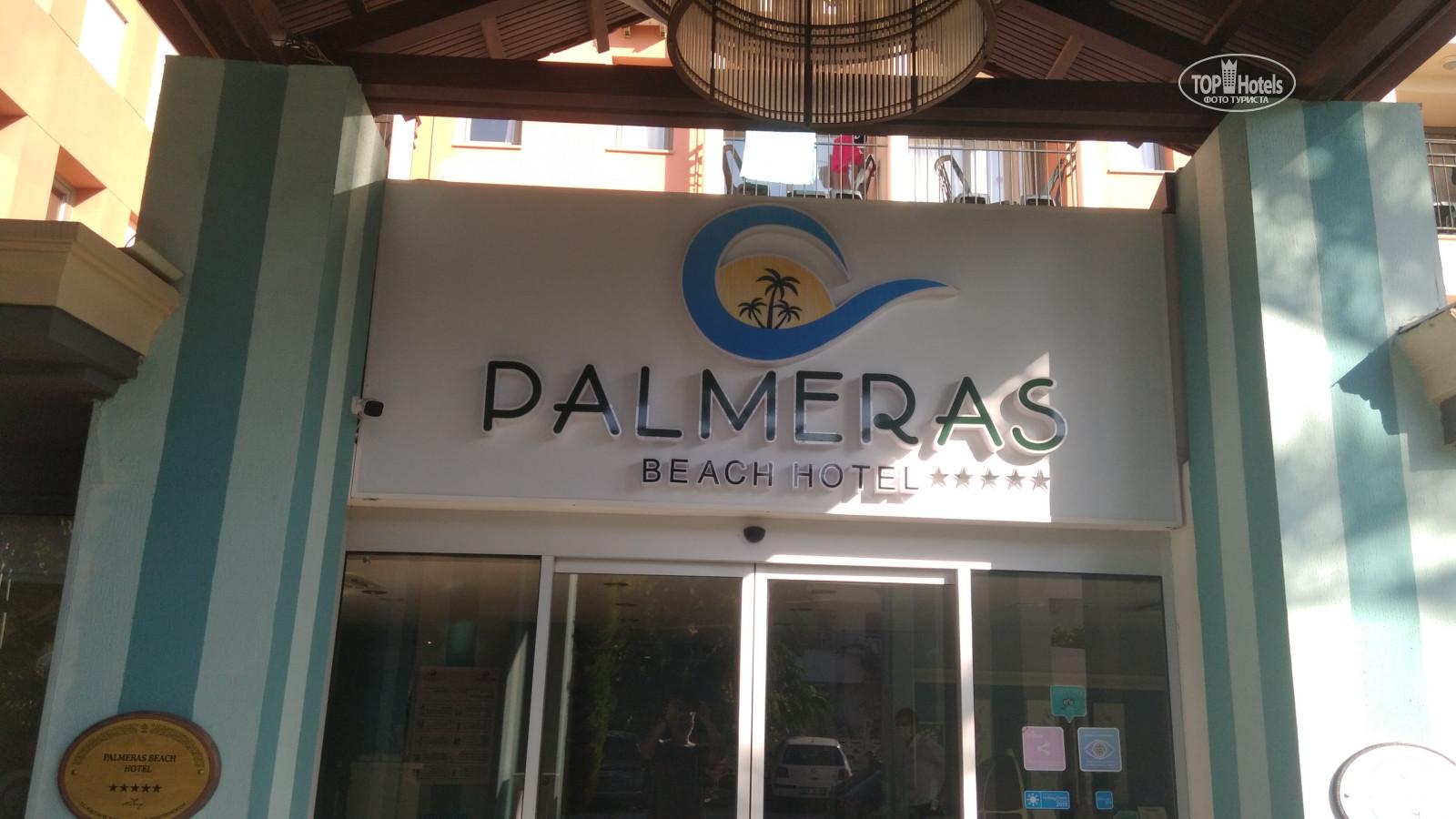 Гарячі тури в готель Palmeras Beach Hotel
