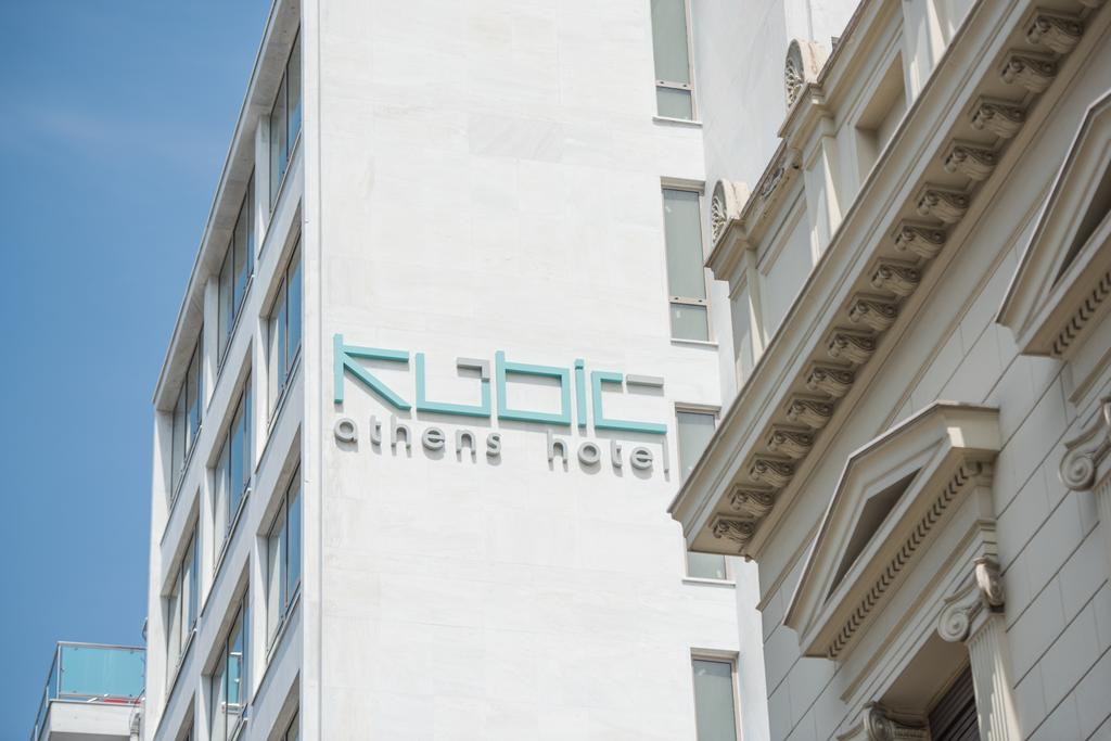 Туры в отель Kubic Athens Афины
