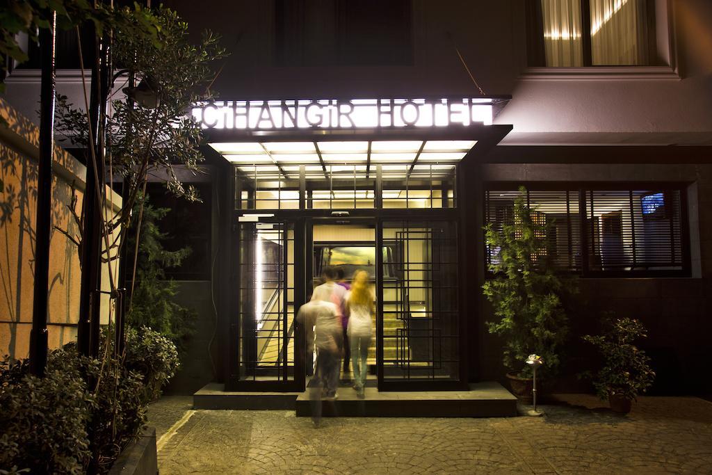 Cihangir Hotel, Турция, Стамбул, туры, фото и отзывы