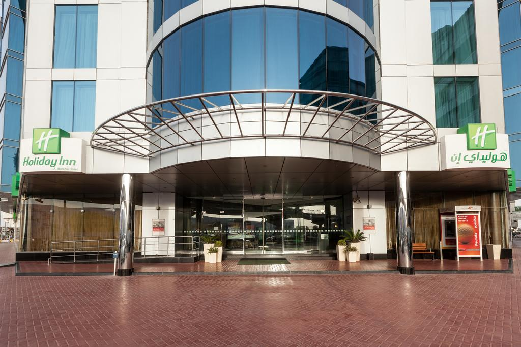 Holiday Inn Al Barsha, Дубай (город), фотографии туров