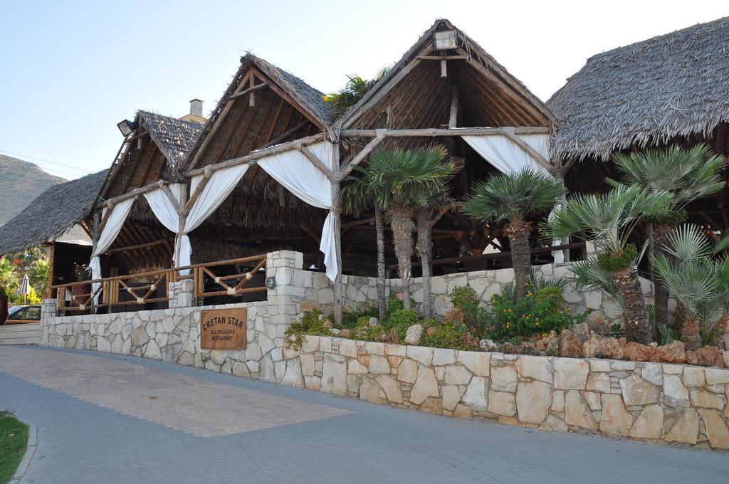 Star Beach Village & Water Park, Греція, Іракліон