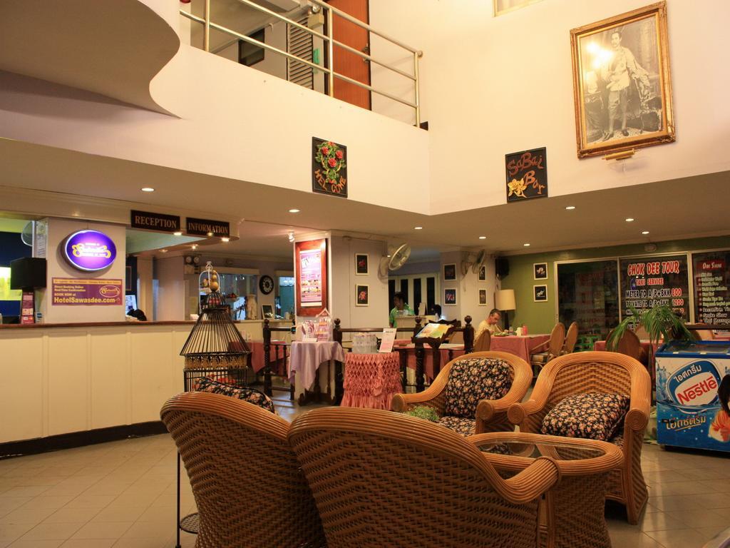 Отдых в отеле Sawasdee Pattaya Паттайя