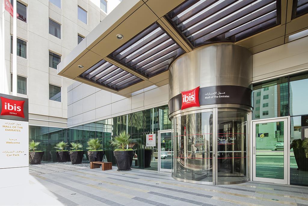 Ibis Hotel Mall Of The Emirates, Дубай (город), фотографии туров