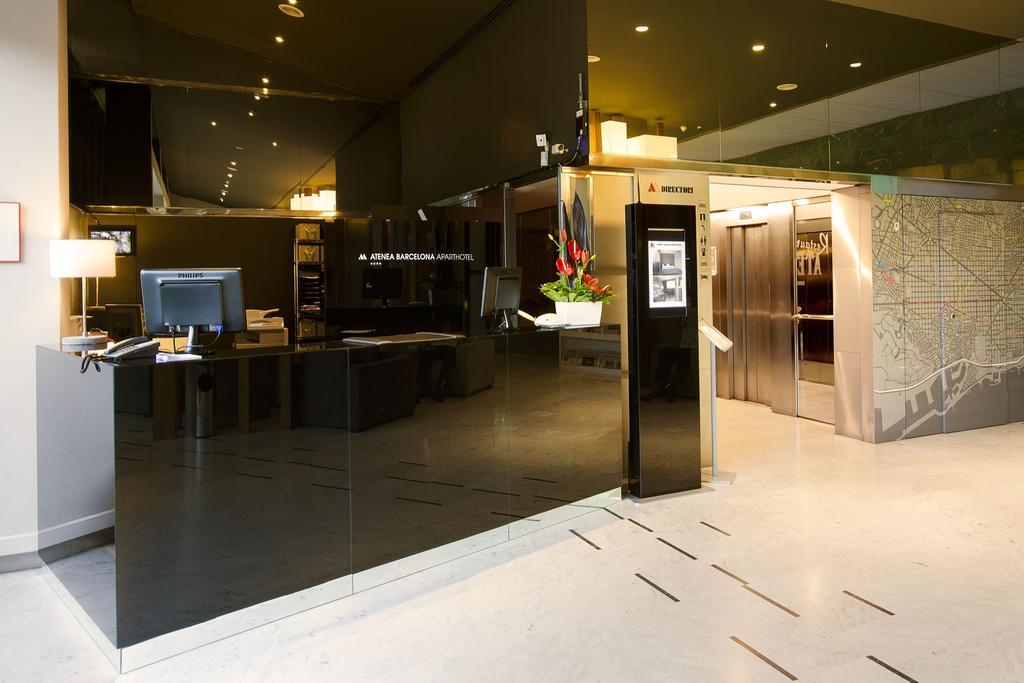 Туры в отель Aparthotel Atenea Барселона Испания