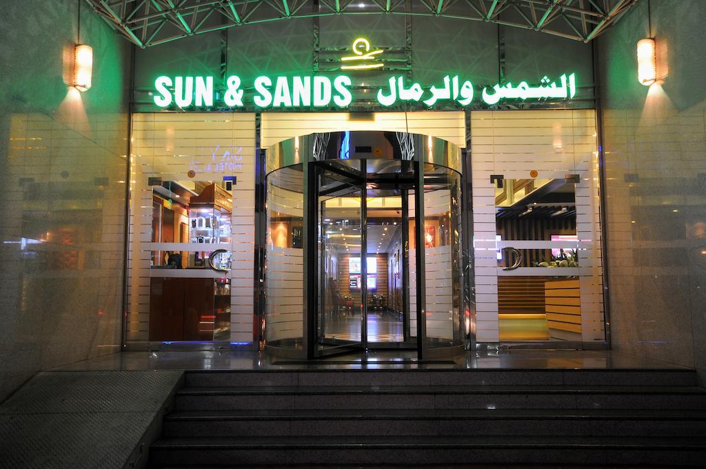 Туры в отель Sun and Sands Дубай (город)