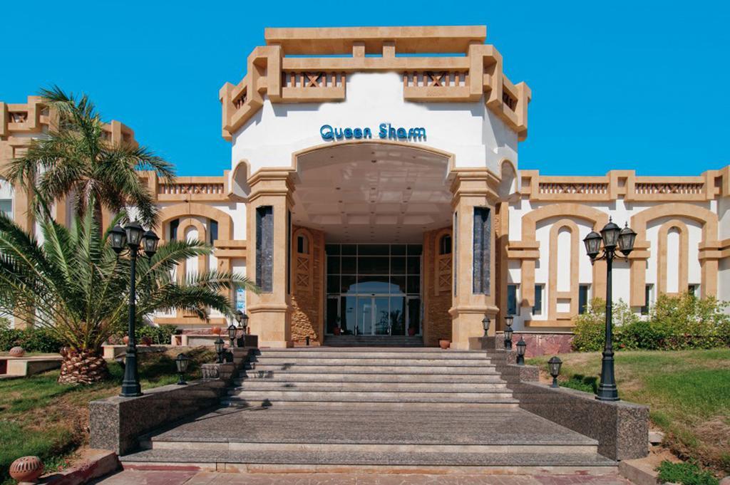 Шарм-эль-Шейх, Veraclub Queen Sharm, 4