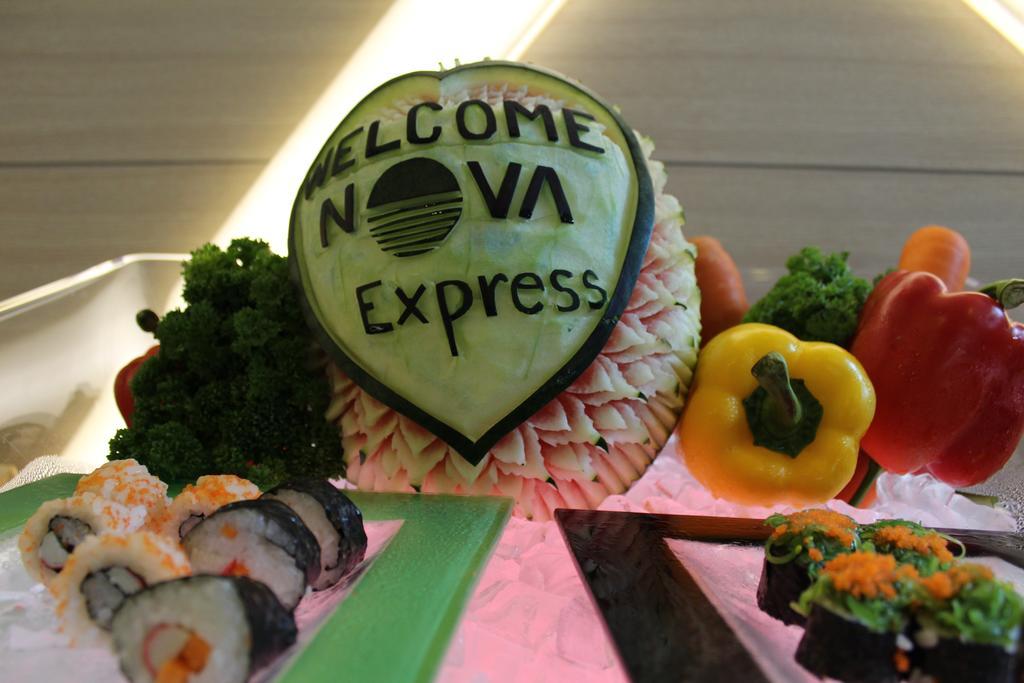 Отзывы гостей отеля Nova Express