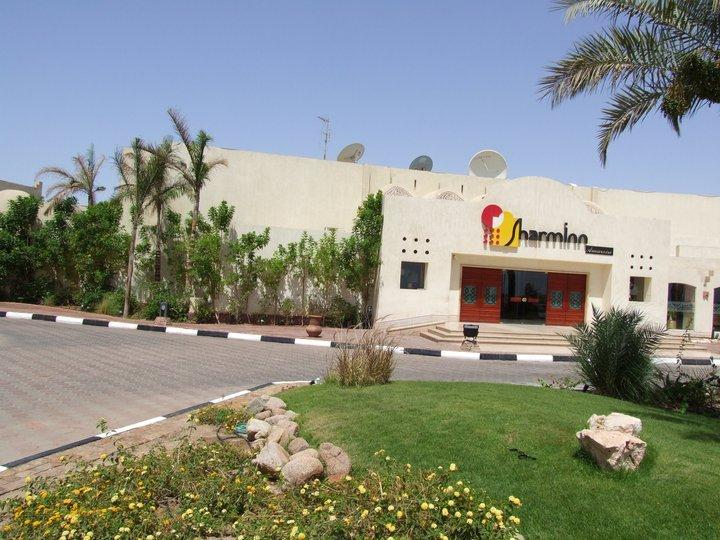 Sharm Inn Amarein, Шарм-эль-Шейх цены