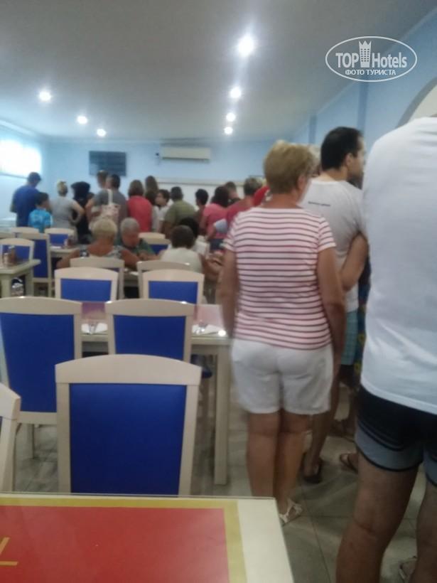 Тури в готель Hotel Canj Montenegro