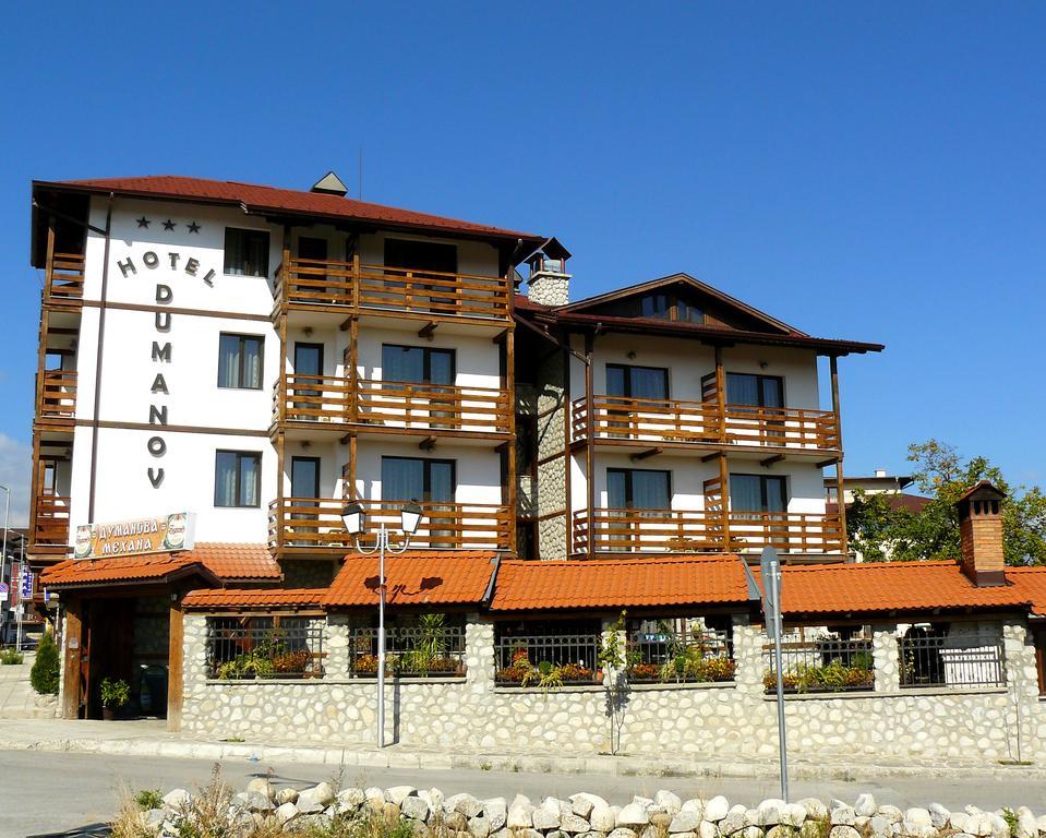 Туры в отель Dumanov Банско Болгария