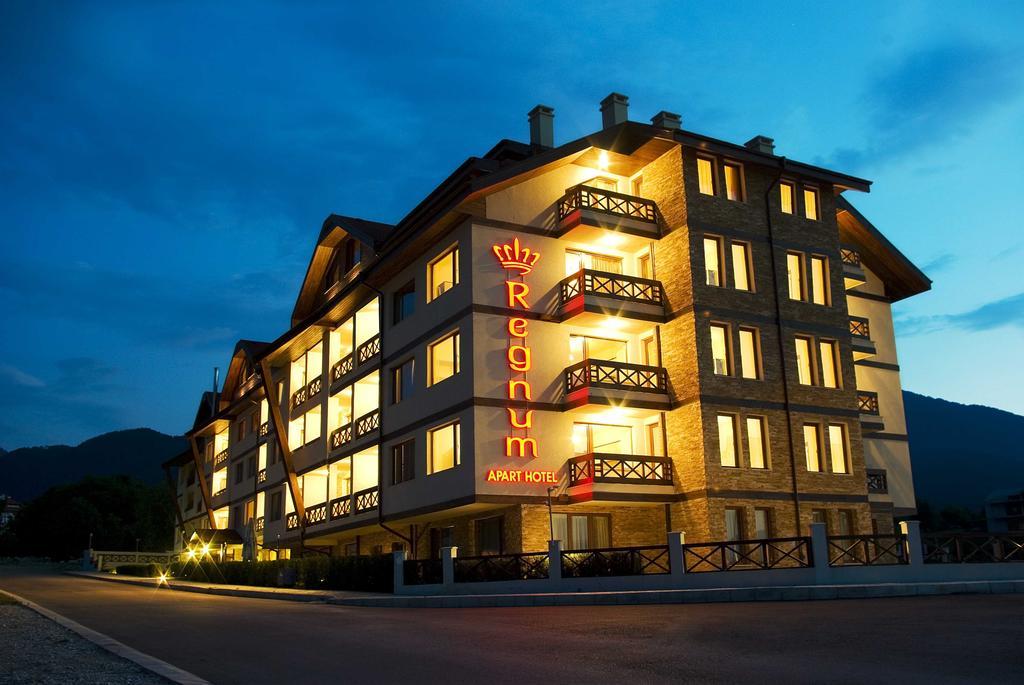 Отзывы про отдых в отеле, Regnum Apart Hotel