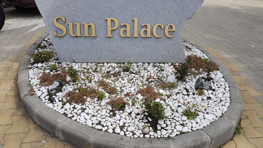 Фото отеля Sun Palace