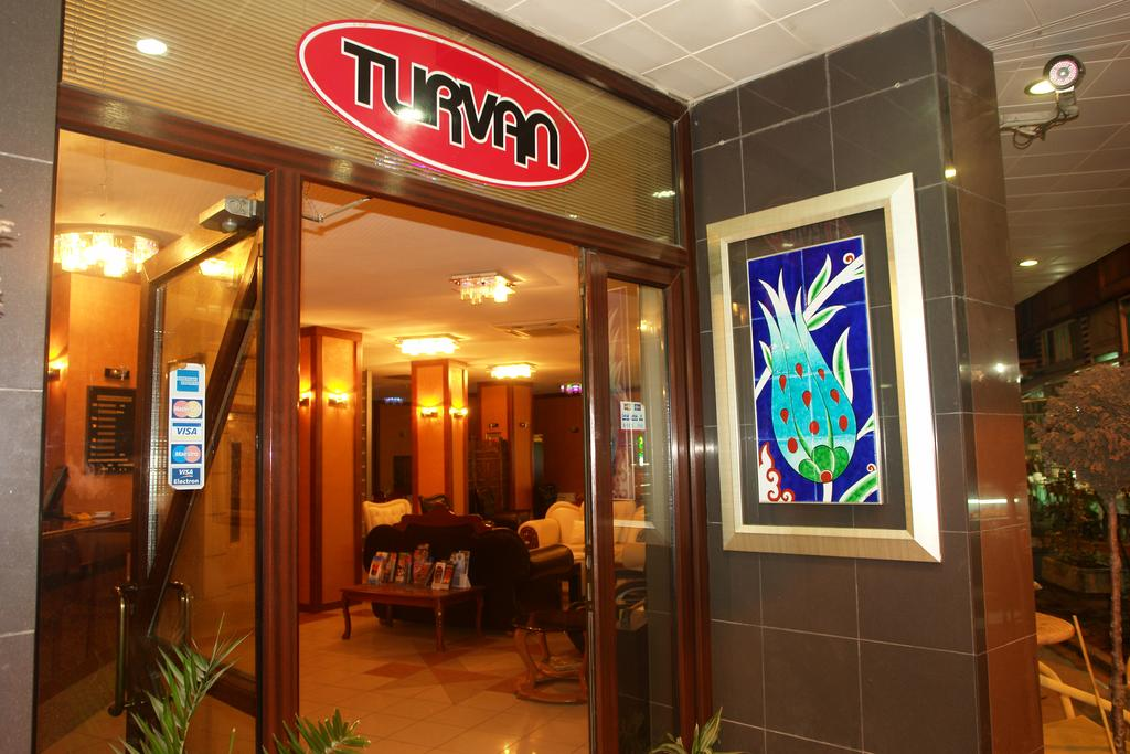 Turvan Hotel фото туристов