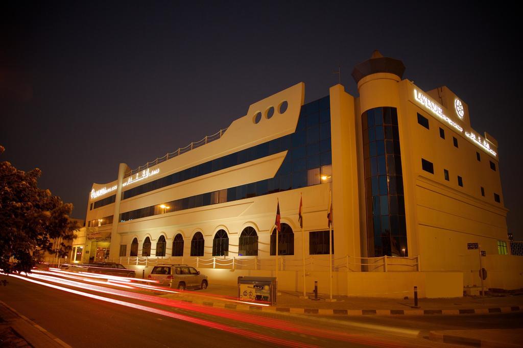 Туры в отель Lavender Hotel Sharjah