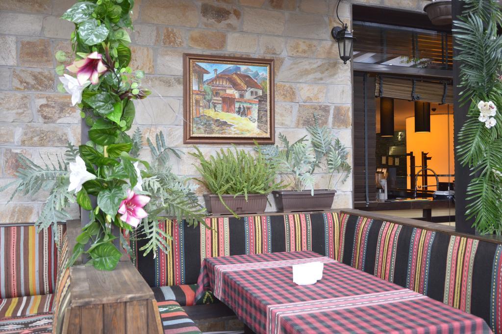 Банско Mpm Perun Lodge