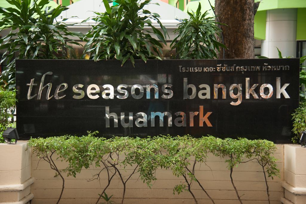 Бангкок The Seasons Bangkok Huamark цены