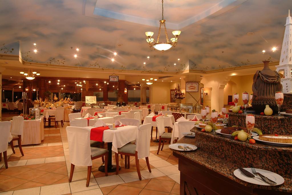 Отзывы об отеле Cyrene Sharm Hotel