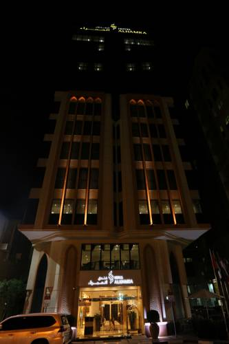 Al Hamra Hotel, развлечения