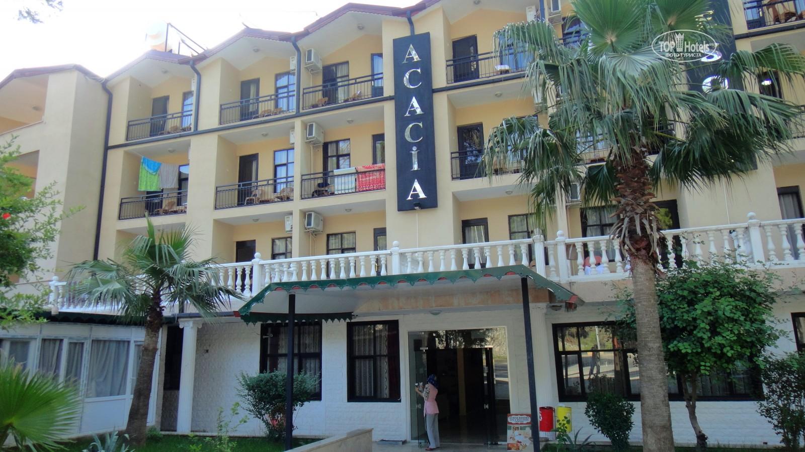 Akasia Resort (ex. Traum Hotel) Кемер цены
