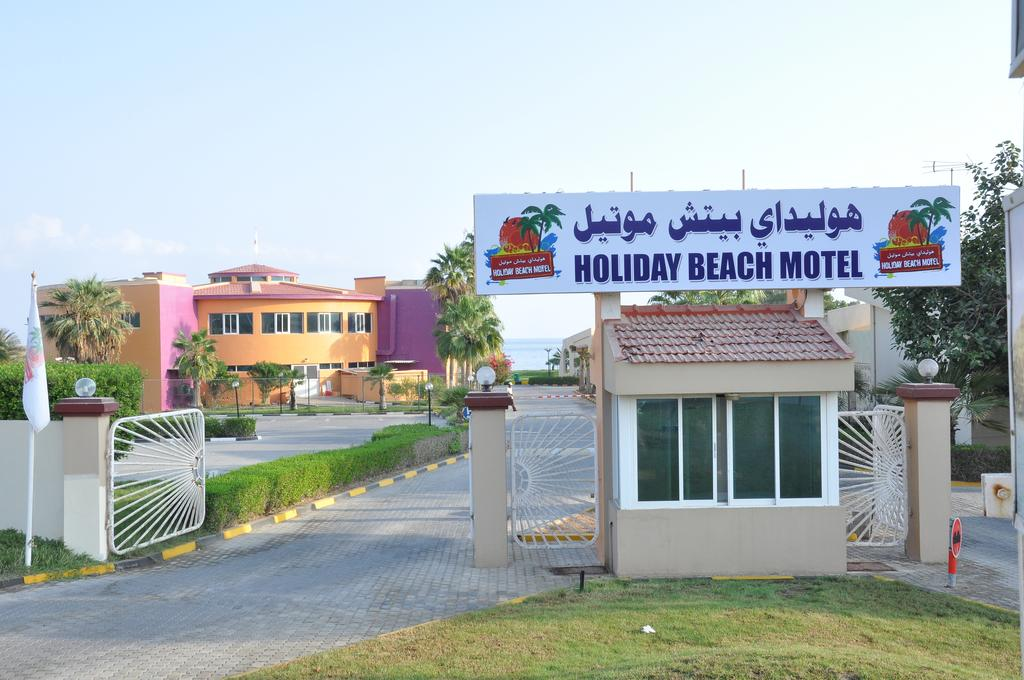 Holiday Beach Resort, Фуджейра
