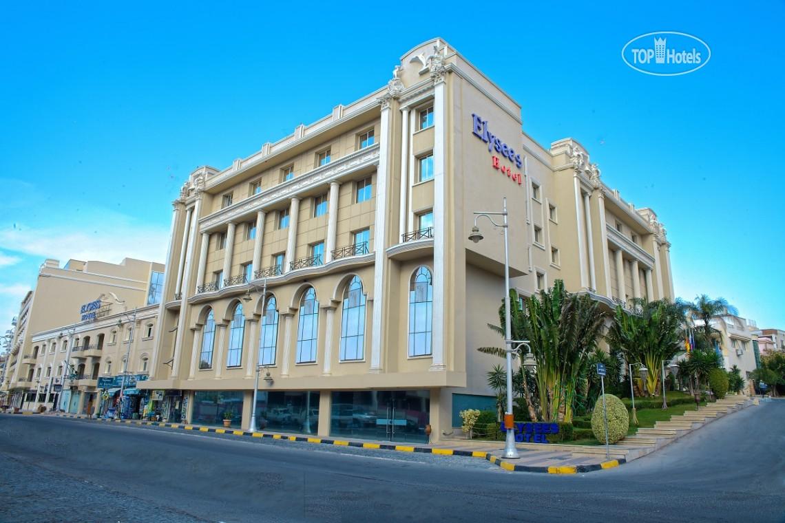 Elysees Hurghada Hotel, Хургада, Египет, фотографии туров