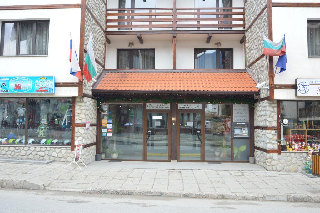 Горящие туры в отель Dumanov Банско Болгария