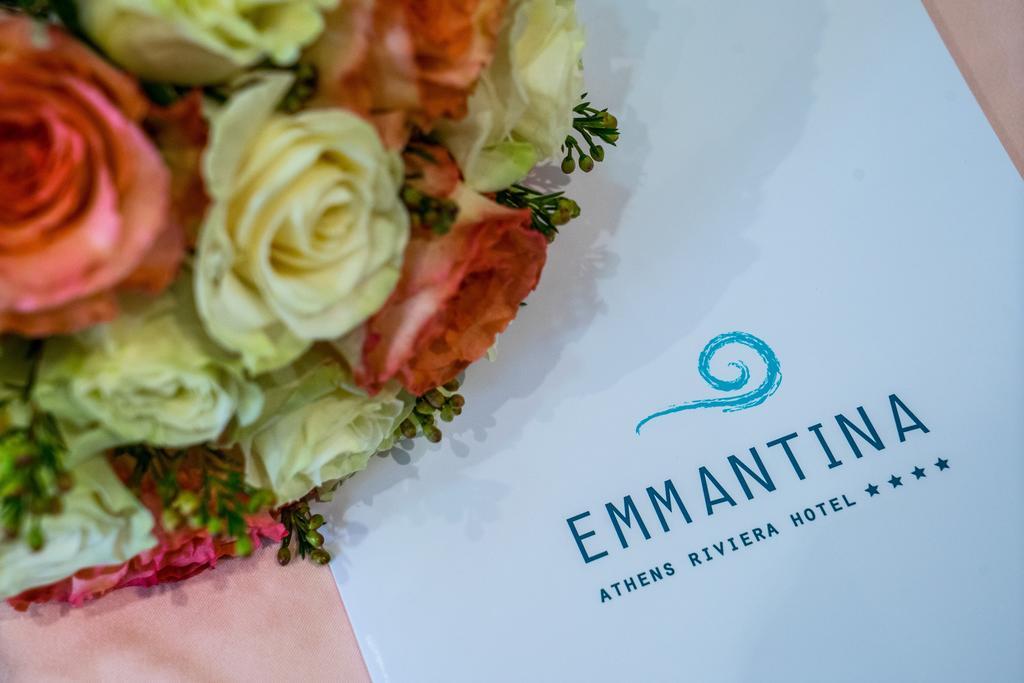 Горящие туры в отель Emmantina Афины