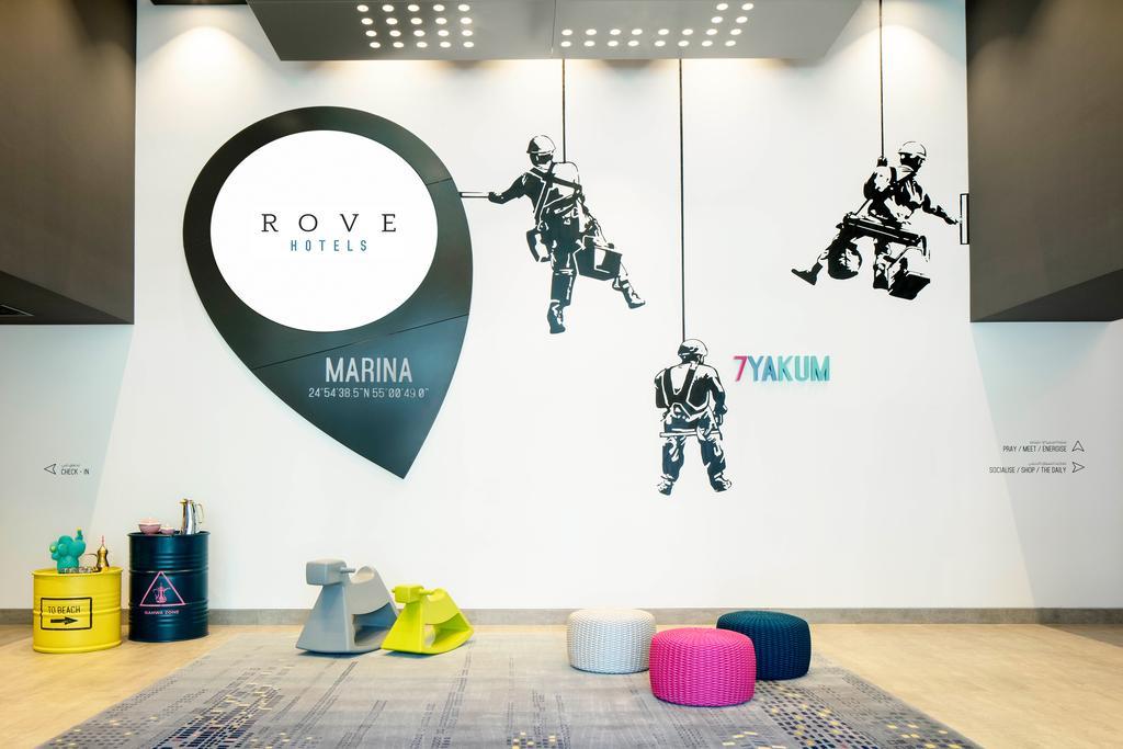 Цены в отеле Rove Dubai Marina