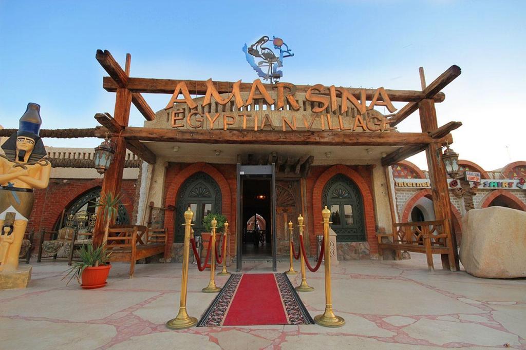 Отдых в отеле Amar Sina Village